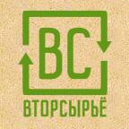 "ООО ""Вторсырье"""